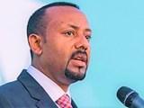 Primeiro ministro da Etiópia