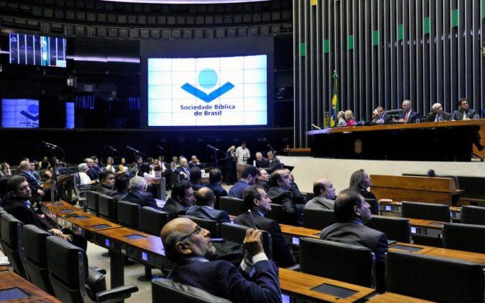 Homenagem aos 70 anos da SBB na Câmara dos Deputados