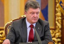 Presidente da Ucrânia, Petro Poroshenko - abril 2018