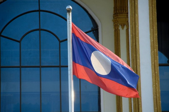Bandeira do Laos