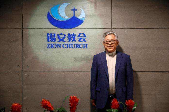O pastor-chefe da igreja de Sião em Pequim, Jin Mingri