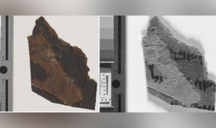 Detalhe do texto encontrado nos Manuscritos do Mar Morto. (Foto: Reprodução/CNN).