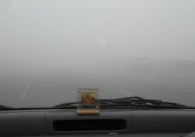 isso é fog(o)