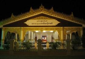 Sadhamma no Uposatha
