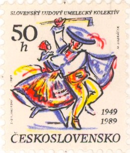 Czech folk dance stamp 1