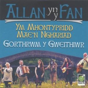 Allan Yn Y Fan