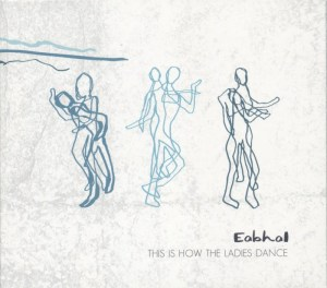 This Is How The Ladies Dance