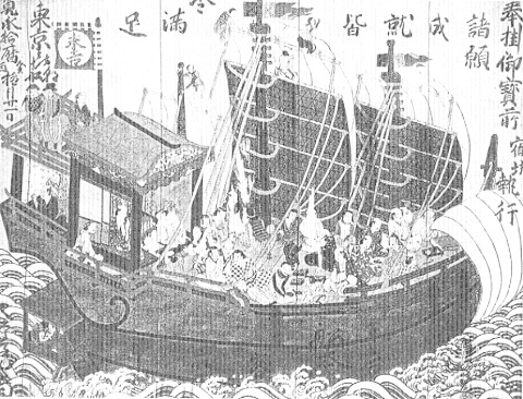 Japanese trading ships on the way to Taiwan c. 1600s. https://commons.wikimedia.org/wiki/File:1600s_Japan_trading_ship_in_Taiwan.jpg