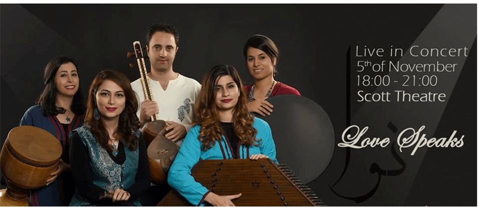 Nava Ensemble in Concert  (Persian Traditional Music)