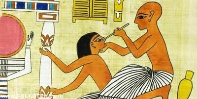 Egipatski hirurg