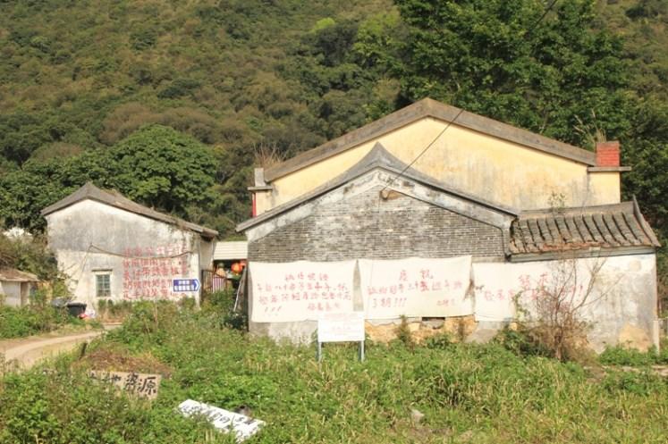 村屋牆上也寫上了大字