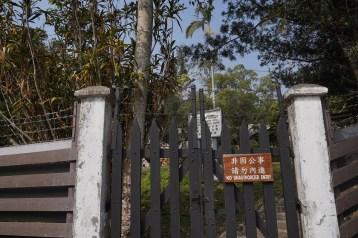 不得內進的香港仔下水塘管理中心 (三級歷史建築物)