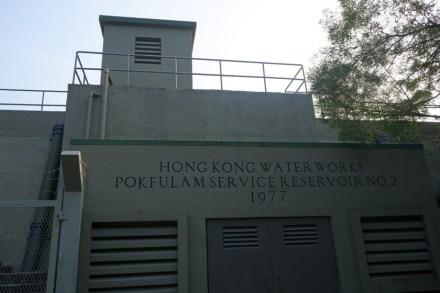 二號配水庫建於1977年