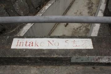 """入口有""""Intake No. 5左牙""""的標記"""