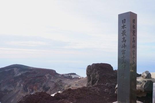 登上全日本最高點