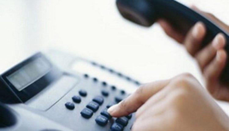 خط التليفون التجاري من المصرية للاتصالات