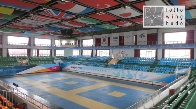 KUKKIWON: World Taekwondo Headquarters