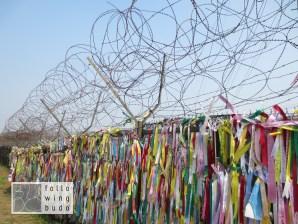 Friedensbotschaften - Imjingak Park