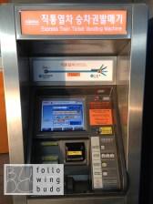 Ticketautomat