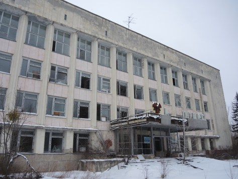 Die ehemalige Atomenergiebehörde