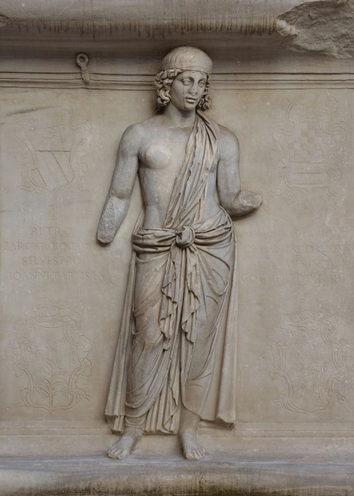 Representation of one of the Roman provinces, perhaps Cyrenaica, relief from the Hadrianeum, Naples National Archaeological Museum © Carole Raddato