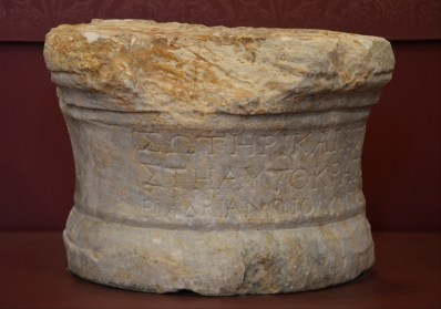 Small altar dedicated to Hadrian with the inscription: To Saviour and Founder Emperor Hadrian Olympos, AD 132.