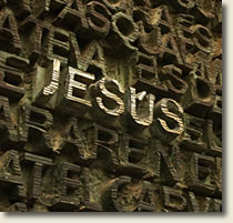 "Sculpted letters of the name ""Jesus"""