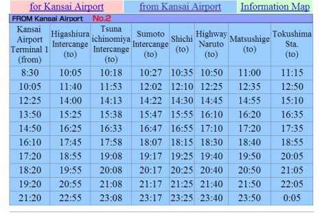 Airport bus timetable from Kansai to Tokushima