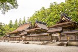 Hongu Taisha Grand Shrine