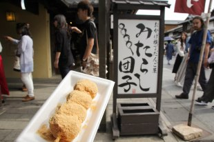 Mitarashi dango, yum! Oharaimachi, Ise.