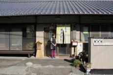 The wonderful owner of Minshuku Idobata in Ise Kashiwazaki on the Iseji route