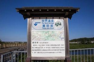 Information map for Tonda zaka slope, Ohechi route