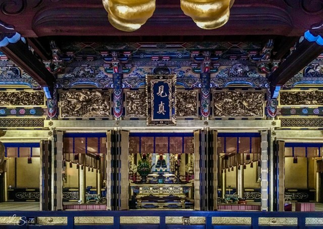 Kyoto's beautiful temples make it one of the most spiritual cities to visit.