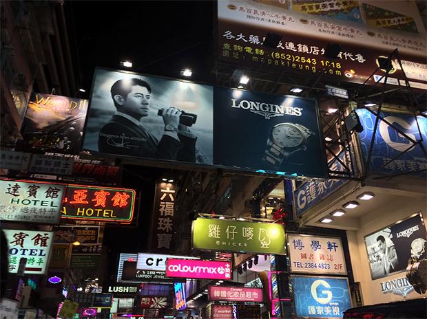 Hong Kong viagem ruas neon