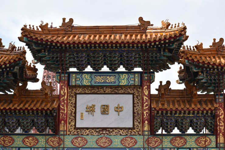 China Town in Washington, D.C.