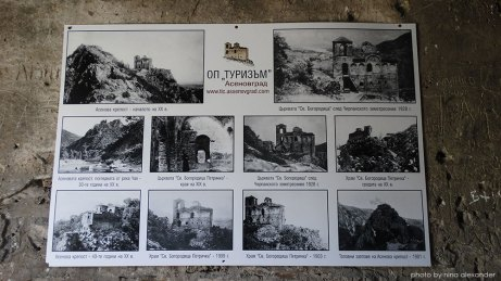 Assens-fortress-bulgaria-through-the-years