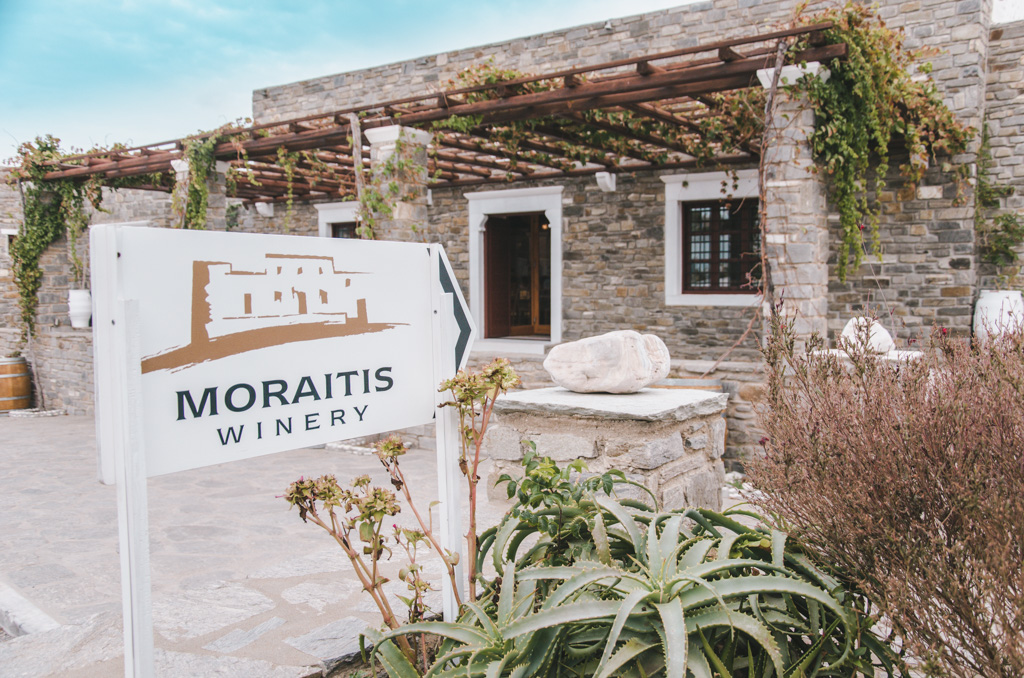 things to do in paros and antiparos - Moraitis