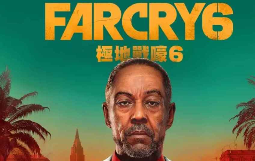 Far Cry 6 ubisoft forward