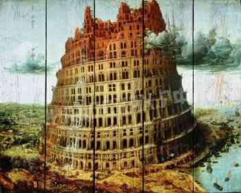 На каком языке говорили строители Вавилонской башни?