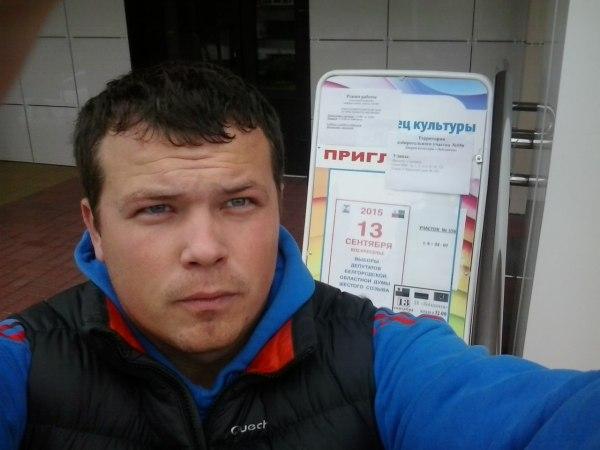 В Белгородской области сменился начальник управления ...
