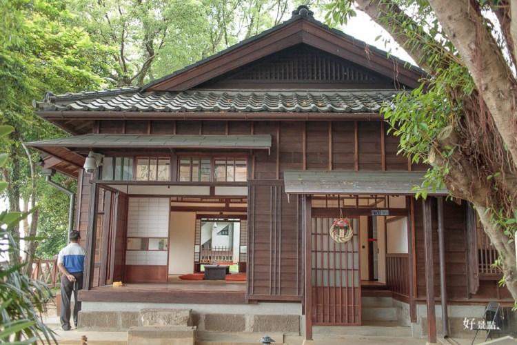 |新北。淡水|淡水街長多田榮吉故居-很少人知道的日式建築古蹟!
