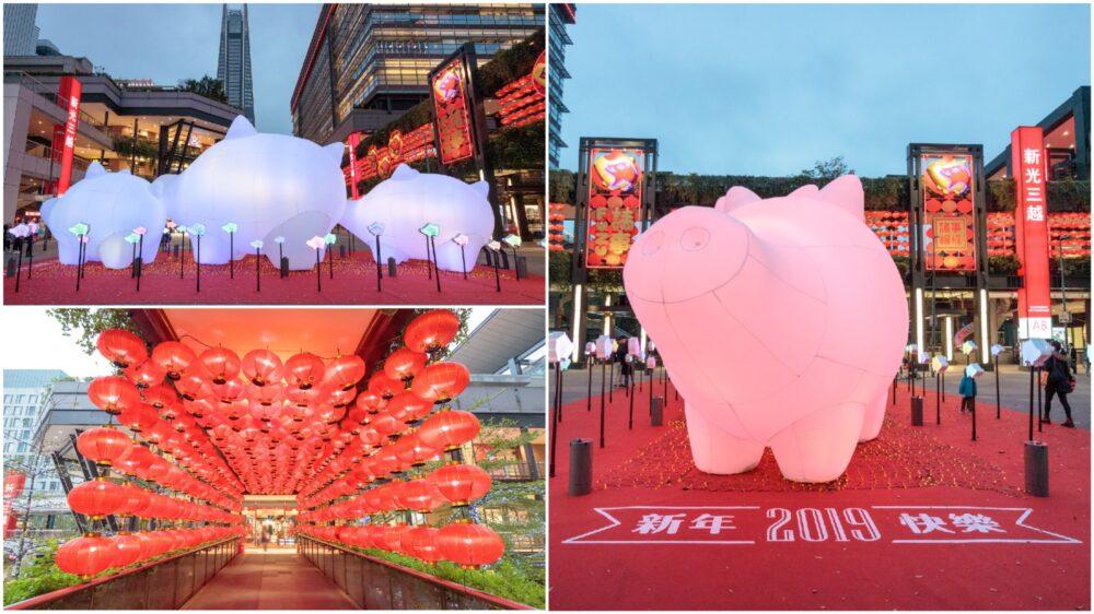 |台北。信義|2019新光三越豬年燈展「豬福滿滿」三隻可愛大豬超好拍