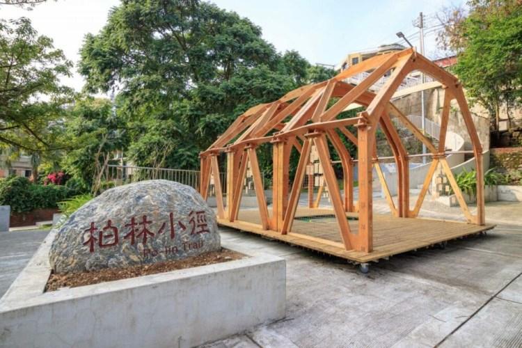 新北淡水景點「柏林小徑」與「齊柏林飛坪」裝置藝術-到淡水看見台灣