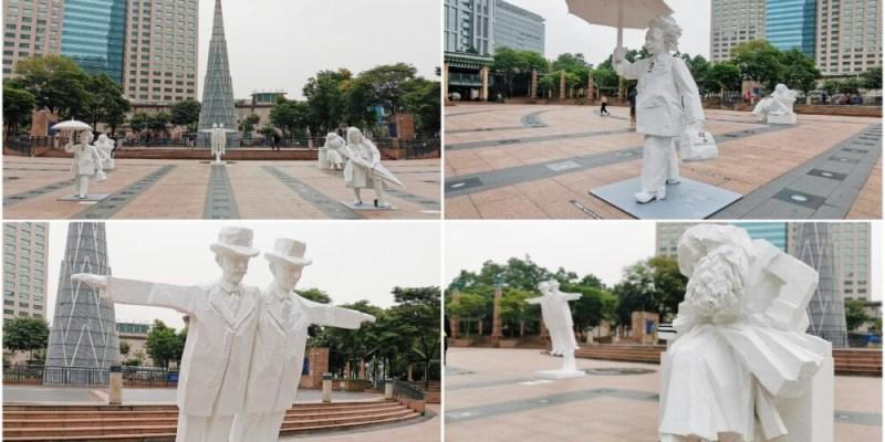 |新北。板橋|朱銘大師「人間系列-科學家」雕塑展-市民廣場免費展出
