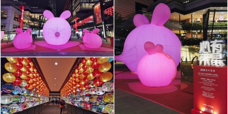 台北信義景點「2020新光三越鼠年燈展-心有所鼠」超大可愛錢鼠與乳酪牆