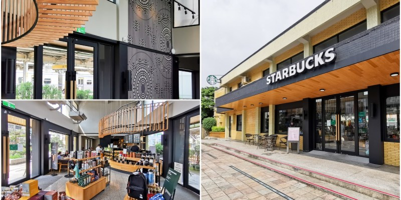 新竹新豐景點「星巴克新豐門市」舊火車站改建特色門市