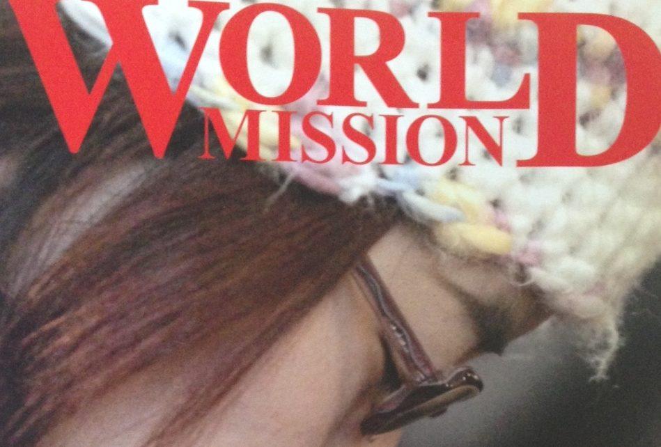 IFFAsia in the World Mission magazine !
