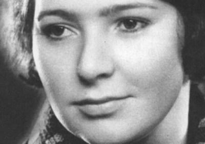 Сляднева Валентина Ивановна