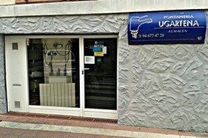 entrada-fontaneria-ugartena-crop