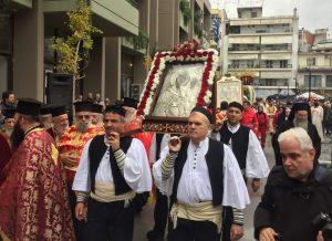 Αγίας Αικατερίνης της Μεγαλομάρτυρος πολιούχου της Κατερίνης 25 Νοεμβρίου 2018 2